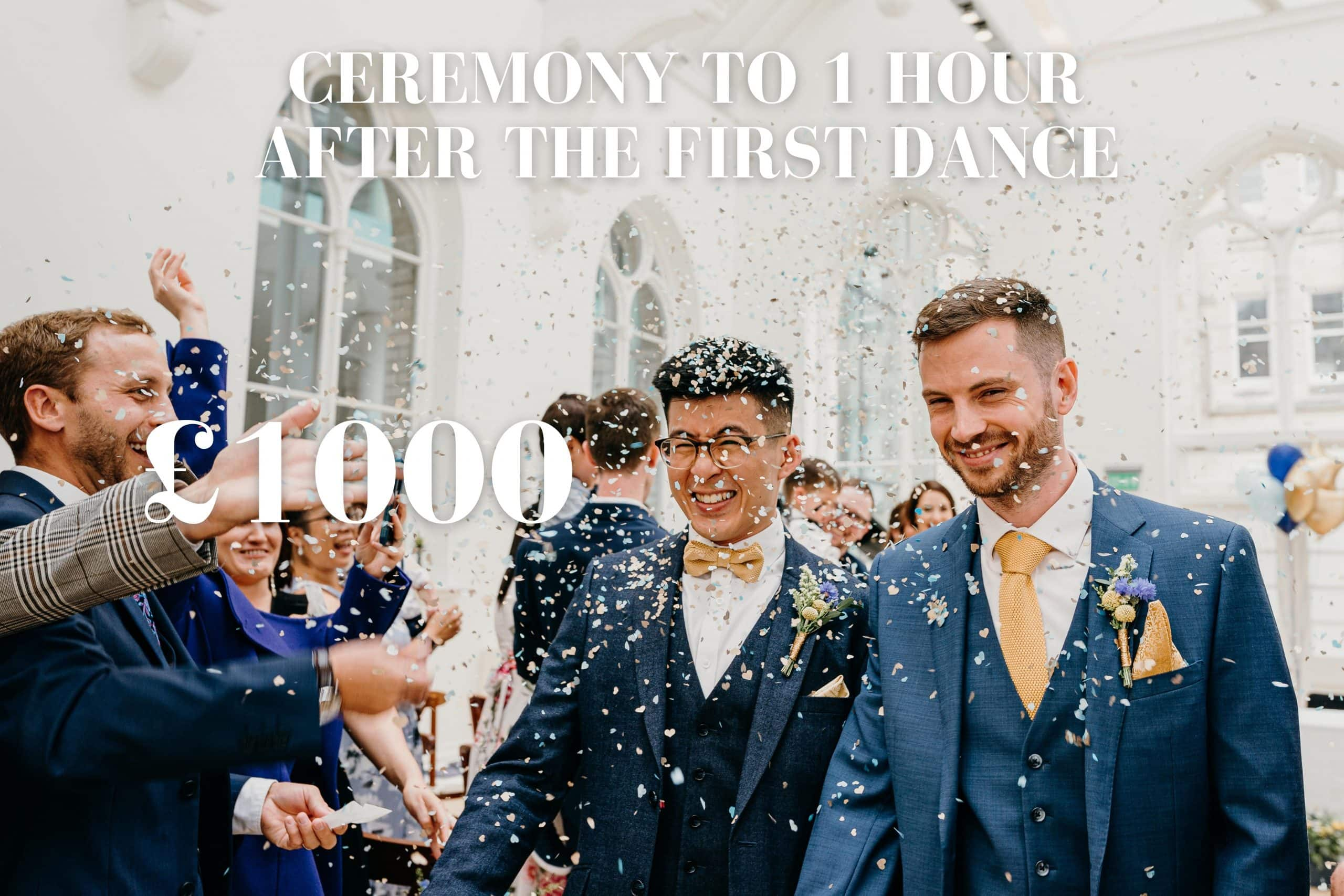 Nottingham Wedding Photographer - Wedding Packages - Part Day Coverage